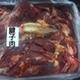 山东硕实农牧开发有限公司-马肉、进口马肉、蒙古马肉