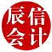 东莞辰信信息科技代理安装银行POS机