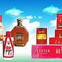 马鞍山烟酒超市联盟 14480592