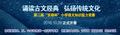 """【精彩预告】第二届京萌杯小学语文知识*能力竞赛""""萌动来袭"""""""