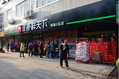 【新业态】佳惠 •鲜天下首家门店银湾小区店欢喜开业啦!