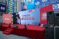 北京舞台音响租赁出租-专业庆典演出设备出租租赁