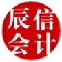 东莞申请一般纳税人说明流程及所需资料