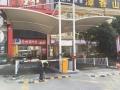 上海欣路康琳创意园停车场减速带安装施工现场