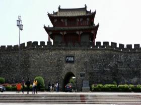 襄阳城 (湖北省襄阳城)