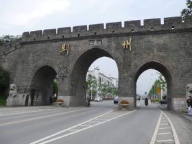 荆州古城(湖北省荆州古城)
