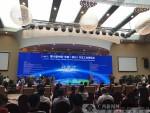 第六届中国—东盟(柳州)汽车工业博览会开