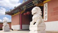 7.上海交通大学是我国历史最悠久的高等学