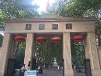 24.东南大学是中央直管、教育部直属的全