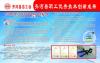 齐河县首届职工优秀技术创新成果即将开评