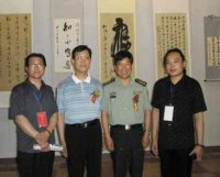 宋繁林尚军在军事博物馆参加书画展