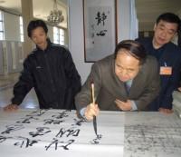 秘书长魏宏建与中国第一个诺贝尔文