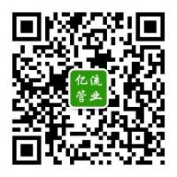 苏州亿流管业