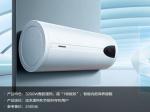 超长保温 西门子电热水器C5系列评测