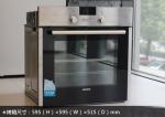 西门子烤箱HB23AB522W评测