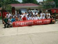 一方有难,八方支援,万顺茶场赴裕安区西河口乡为灾区助力!