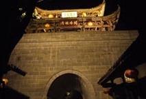 四川省阆中古城