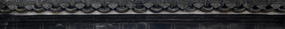 砖雕屋檐1