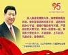 中国反腐越反越腐?中共能管住腐败吗?