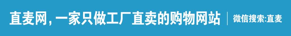 zhimai001