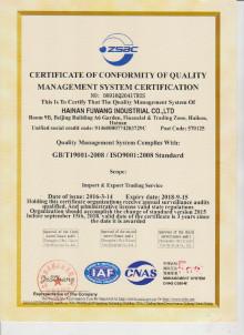 QA System Certificate