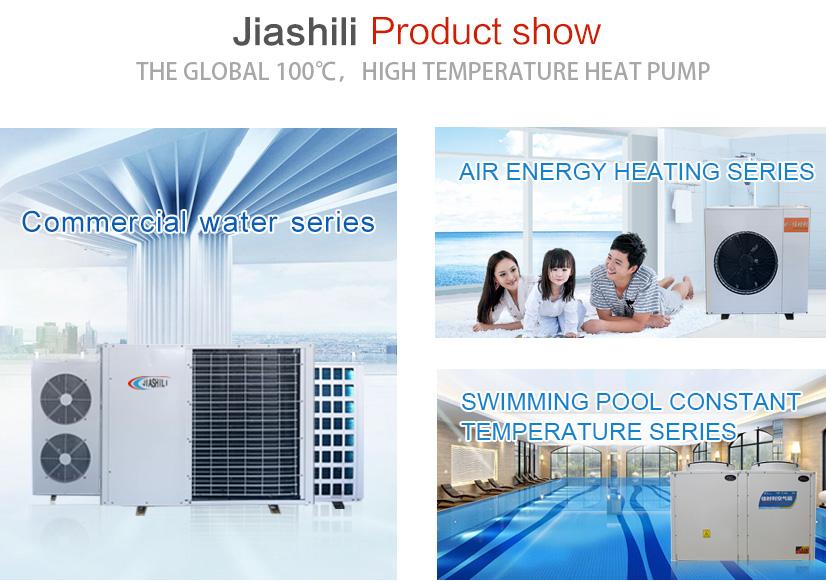 Jiashili Product show
