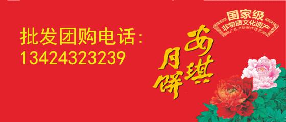 深圳月饼代加工|酒店月饼代工