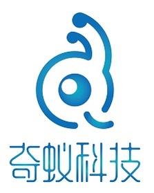 泰安网站建设 泰安市奇蚁信息科技有限公司