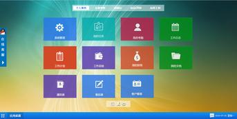泰安网站优化推广 泰安奇蚁