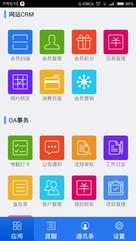 岱岳区网站建设 泰安奇蚁信息科技