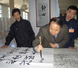 秘书长魏宏建与中国第一个诺贝尔文学奖获得者莫言先生