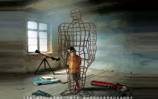 儿童自卑心理的四个治疗方法