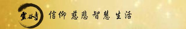 南京灵谷寺-天下第一禅林