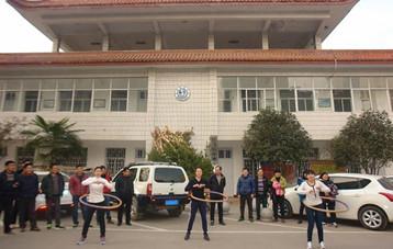 驻马店市地方海事局开展庆元旦运动会