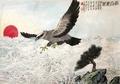 青海山水画先行者方之南国画《长空万里》赏析