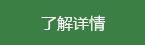 北京机械加工找鹏迪恒达-精于质量、诚于服务