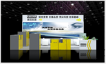 2016年北京铸造展(凯撒空压机(上海)有限公司展位)