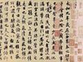 怎样评价晋代书法的历史地位?