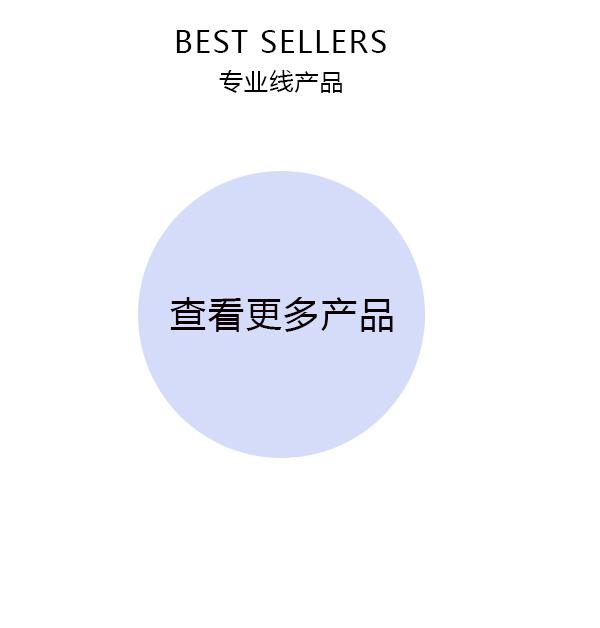 专业线【渠道】