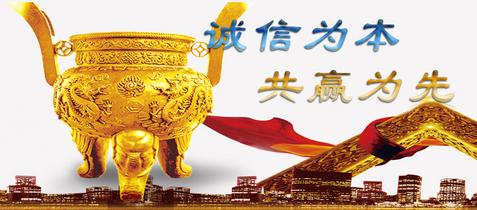 【周口广告制作】河南天尚广告设计公司
