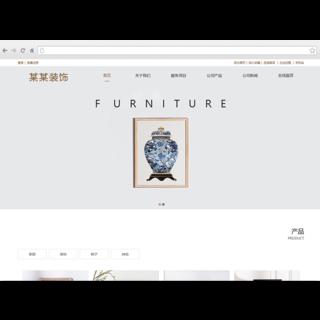 展示类网站模板
