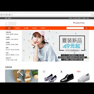 服装鞋帽商城网站模板