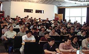 教育、培训、考证、技术、科技、网络