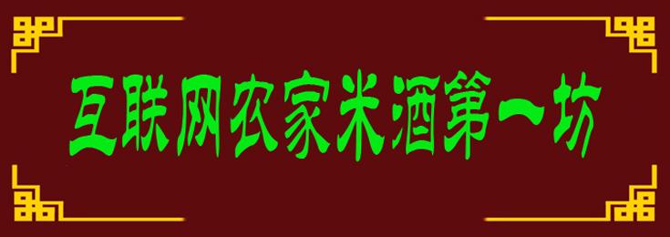 http://www.421222.com/xinxinnongmu/products/1725027_0_0_1.html