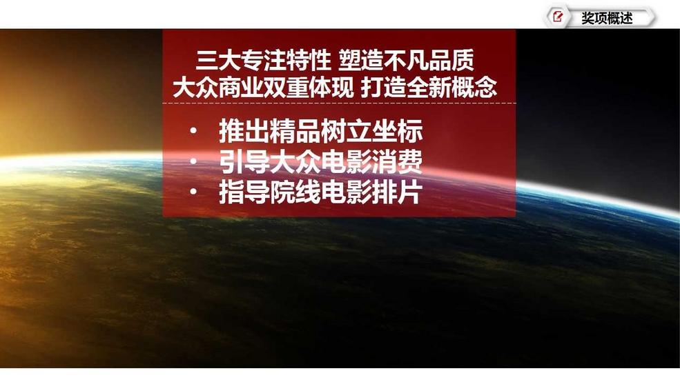 中国365betnet_365bet no_365bet娱年度推荐大典