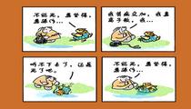 大甫傻创业网:爪爪西游记——06路遇大侠
