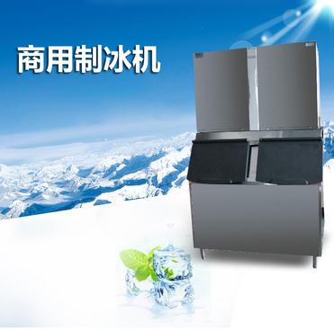 旻月制冰机SK1900 商用全自动餐饮咖啡奶茶店酒店酒吧制冰机