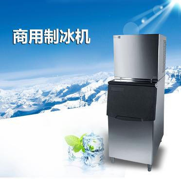 旻月制冰机SK1400 商用KTV奶茶店酒吧咖啡店全自动制冰机