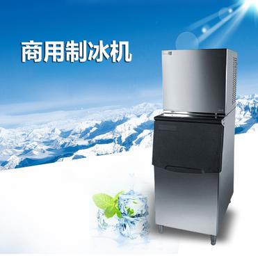 旻月SK1300制冰机 奶茶店 酒吧咖啡店 商用全自动专用制冰机