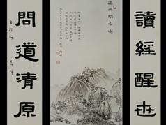 中国才女——聂晖印象